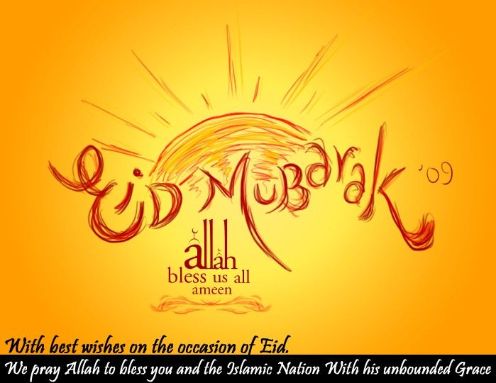 Blessed and Peace on Eid ul Fitr Mubarak Images, Wallpapers ...