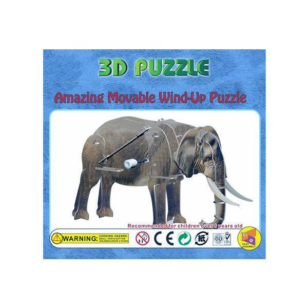 Puzzled Elephant Squirter