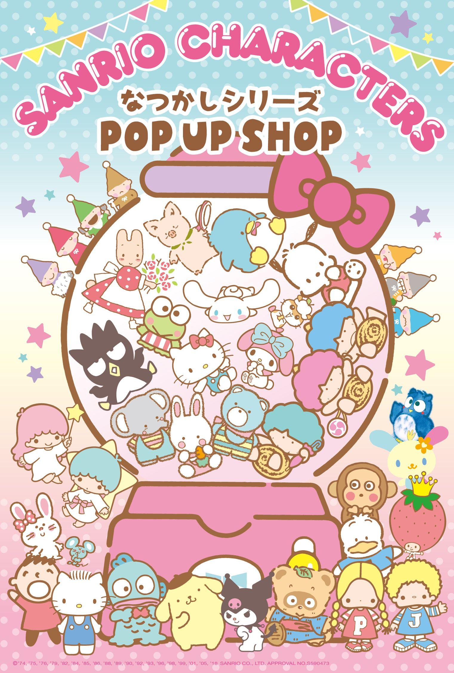 なつかしサンリオpop Up Shop ハローキティの壁紙 キティの壁紙