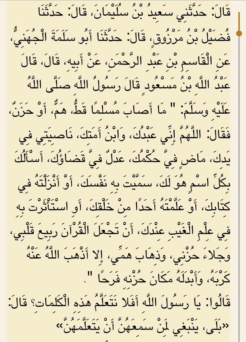 أسامه الضاوي On Twitter Math Islam