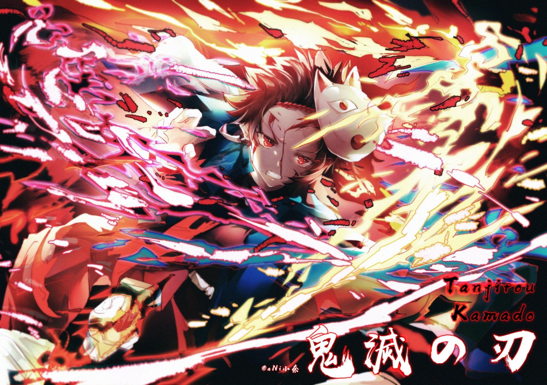Anime Demon Slayer Kimetsu No Yaiba Tanjirou Kamado 1080p Wallpaper Hdwallpaper Desktop Wallpaper De Anime Anime Dibujos De Anime