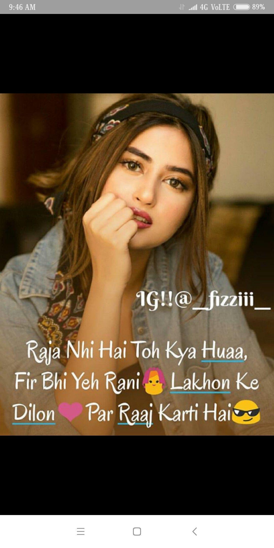 Nilofark07 Stylish Girl Attitude Quotes Girly Quotes