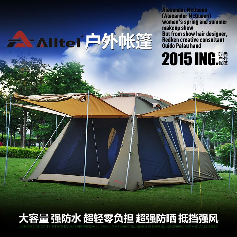 Cheap c&ing tent discount Buy Quality tent furniture directly from China tent c&ing with a baby Suppliers Alltel genuine people one hall one bedroom ... & Alltel genuine outdoor tent | Cool Camping Gear | Pinterest ...