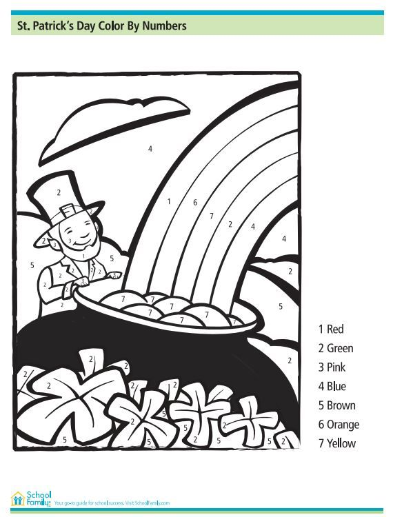 Celebrate St. Patrick\'s Day with this color by numbers worksheet ...