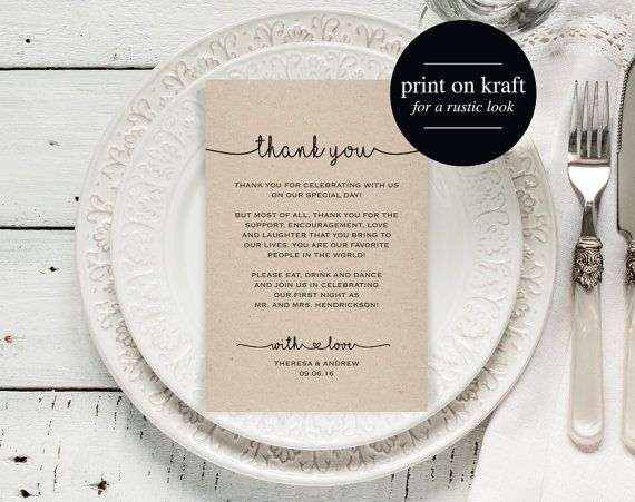 Wedding Thank You Card Thank You Printable Template Wedding Table - 4x6 thank you card template