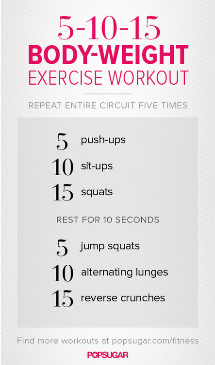 A bunch of gyms are closed on Christmas Eve and Christmas Day but don't let that stop you from getting in a mini calorie burn. Here's a good one from Popsugar that you can do in your Christmas jammies from the comfort of your living room.