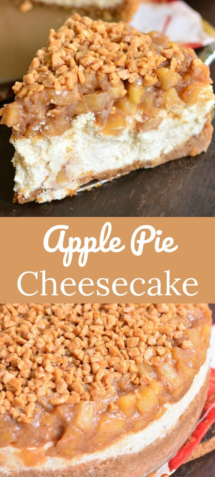 Apple Pie Cheesecake recipe. Beautiful marriage between apple pie and cheesecake in one amazing dessert. Silky, creamy cheesecake is flavored with cinnamon and topped with homemade apple pie filling and some toffee crunch pieces. #dessert #cheesecake #fallcake #falldessert #holidaydessert #applepie #apple