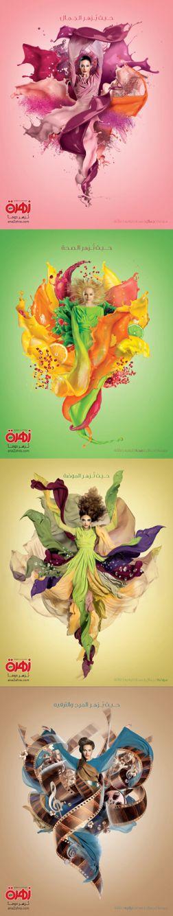 Zahrat Al Khaleej Magazine Brand Campaign • Advertising Art Direction • Aktham Kassam • Dubai, United Arab Emirates • https://www.behance.net/gallery/13672613/Zahrat-Al-Khaleej-Magazine-Brand-campiagn
