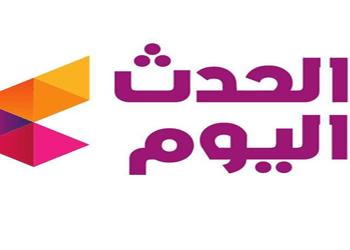 تردد قناة الحدث اليوم على النايل سات 2018 Alhadath Alyoum قنوات الاخبار المتنوعة Logos Adidas Logo
