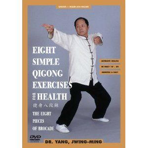 eight simple qigong exercises for health  the 8 pieces of