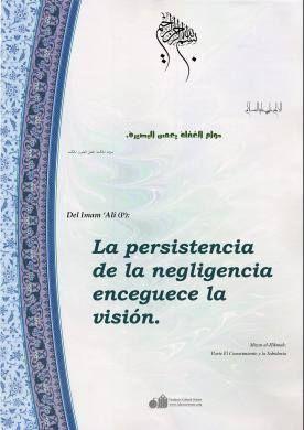 Del Imam Alî (P): La persistencia de la #negligencia enceguece la visión.[i] Mizan al-Hikmah; Parte El Conocimiento y la Sabiduría  #IslamOriente  http://ift.tt/2f1hMlN
