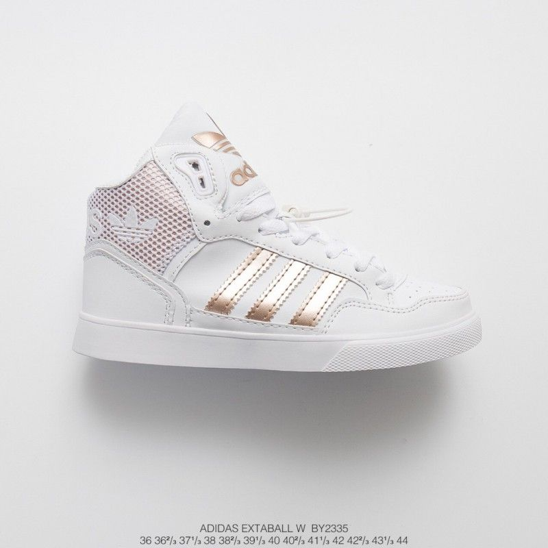 Adidas Extaball Leather High Top Fake Yeezy,BY2335 FSR