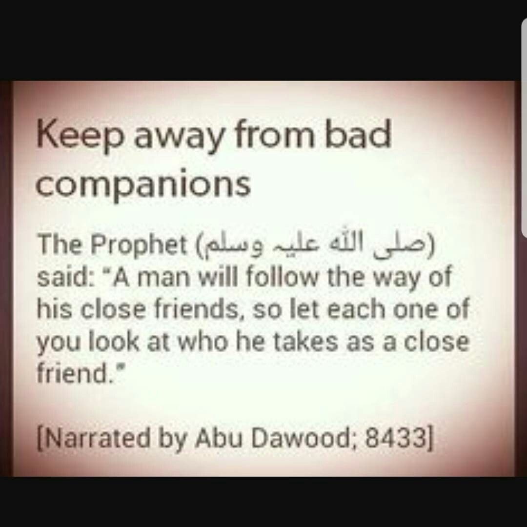 Quotes Of The Prophet's Friends About Friends