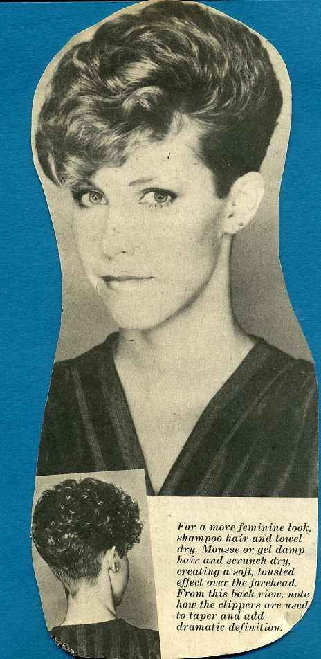 Pin By Crescent City Webs On 80s Hair 1 80s Short Hair