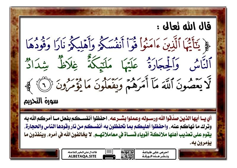 Pin By Right Ayman On Verses From The Holy Qura N آيات من القرآن الكريم Arabic Calligraphy Calligraphy Oils