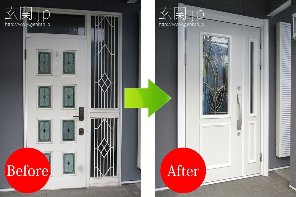 愛知県i様邸の玄関ドア交換施工例 本物の手作りステンドグラス玄関ドアへ交換しました 玄関ドア 玄関 リフォーム 玄関