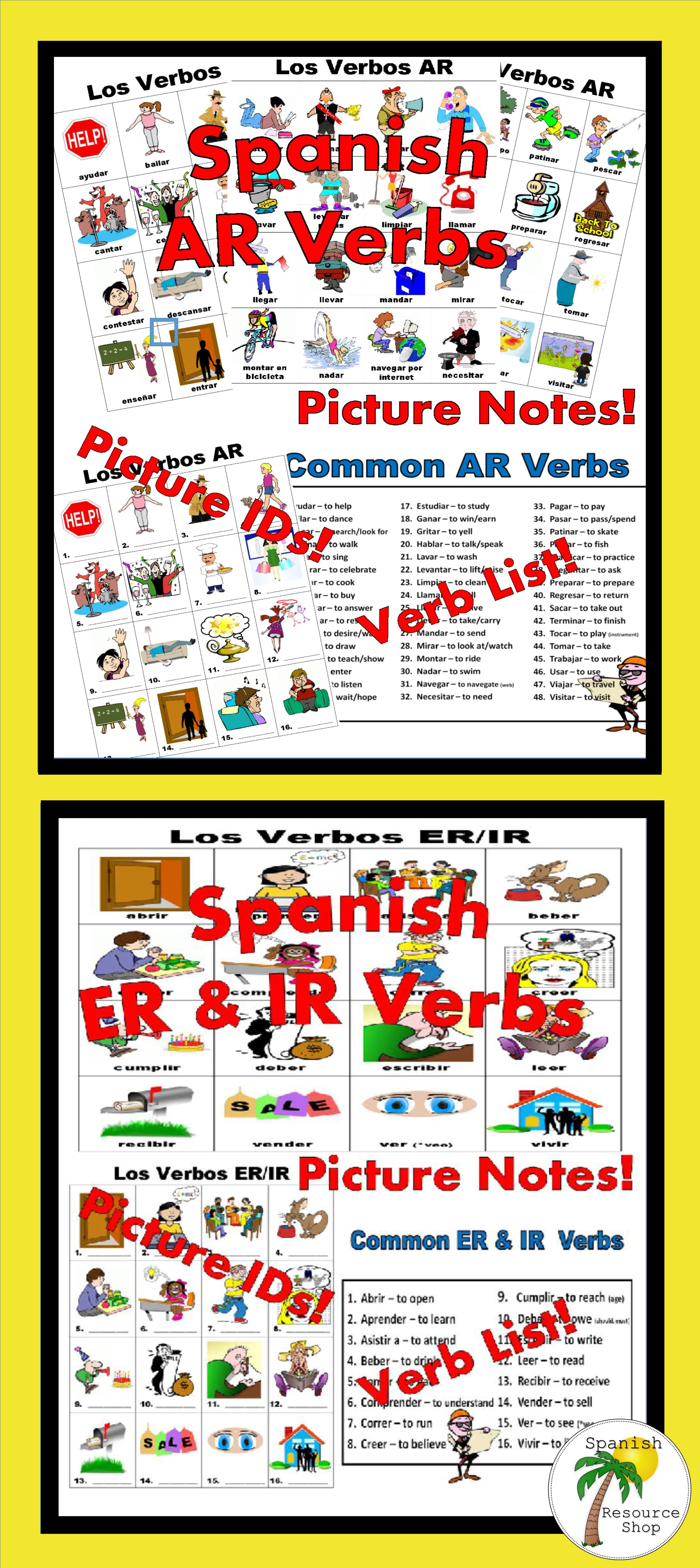 Verbs In Picture Form Help To Reinforce The Meanings Of The Words Without Translation Spanish Resources Spanish Lessons Teaching Spanish [ 5376 x 2400 Pixel ]