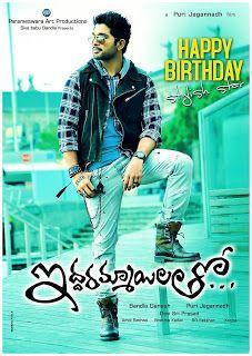 Allu Arjun Birthday Special Hd Wallpapers Latest Telugu Movie