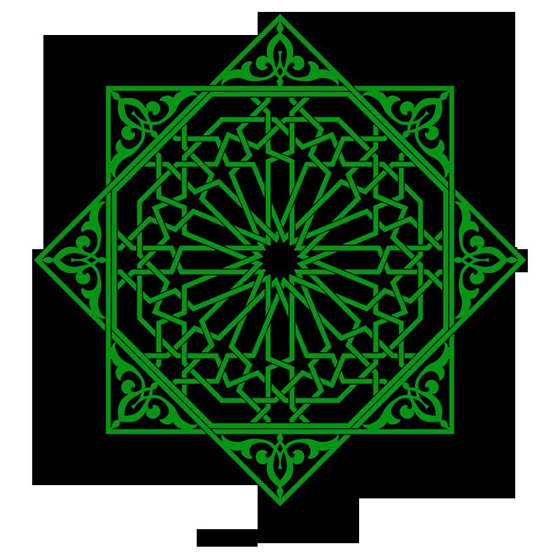 Get Ornamen Arab Png