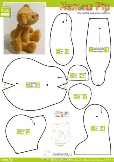 可爱小熊玩偶图纸模板 更多有趣内容 请关注 美好创意diy Http T