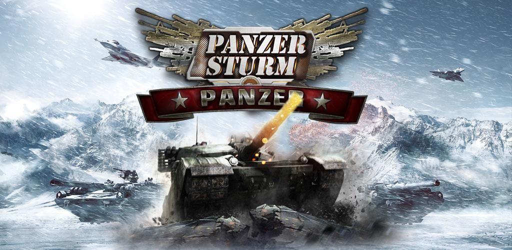 Panzer Kostenlos Spielen