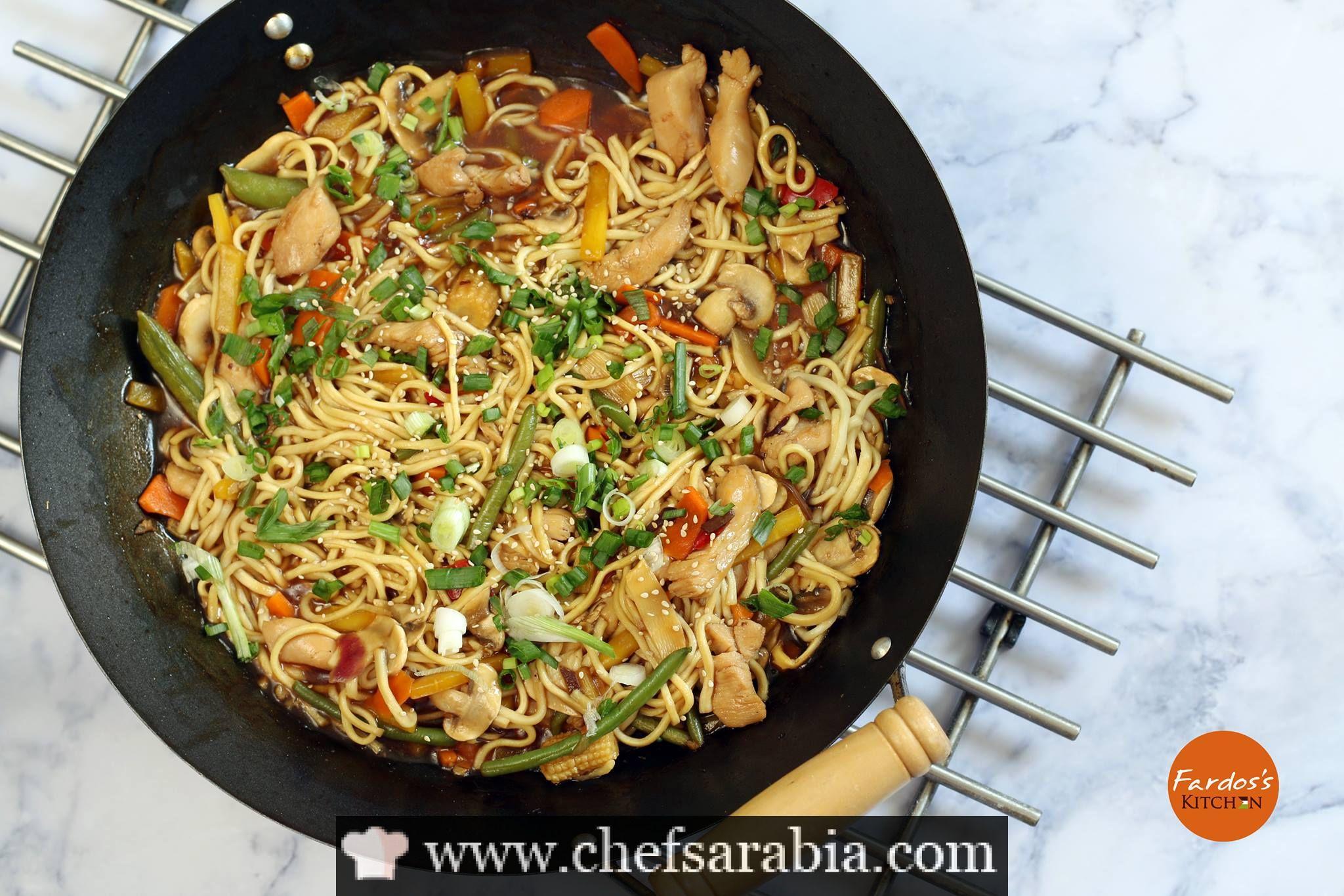 نودلز صيني بالخضار Quick Easy Meals Quick Recipes Chicken Recipes