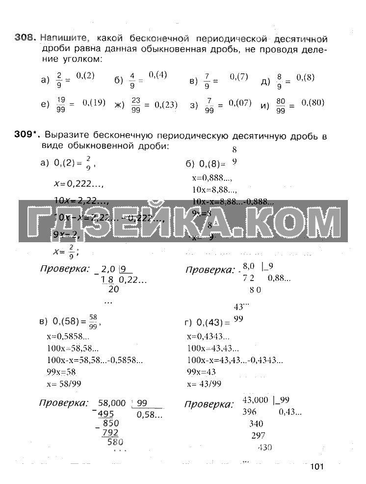 Математика 3 класс м.в.богданович онлайн
