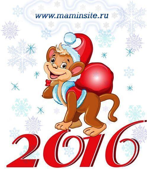 Картинки на новый год обезьяны