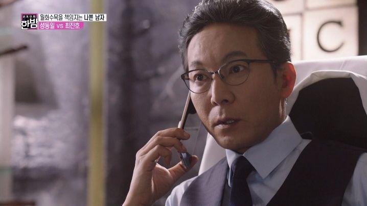 New Late Night E News Episode 15 English Sub,Dramacool
