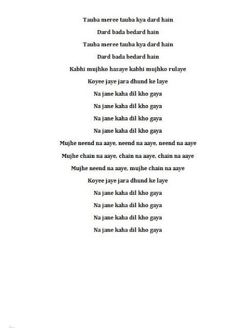 Mujhe Neend Na Aaye Lyrics Dil 1990 Hmlyricsongs In 2020 Song Lyrics Song Images Lyrics
