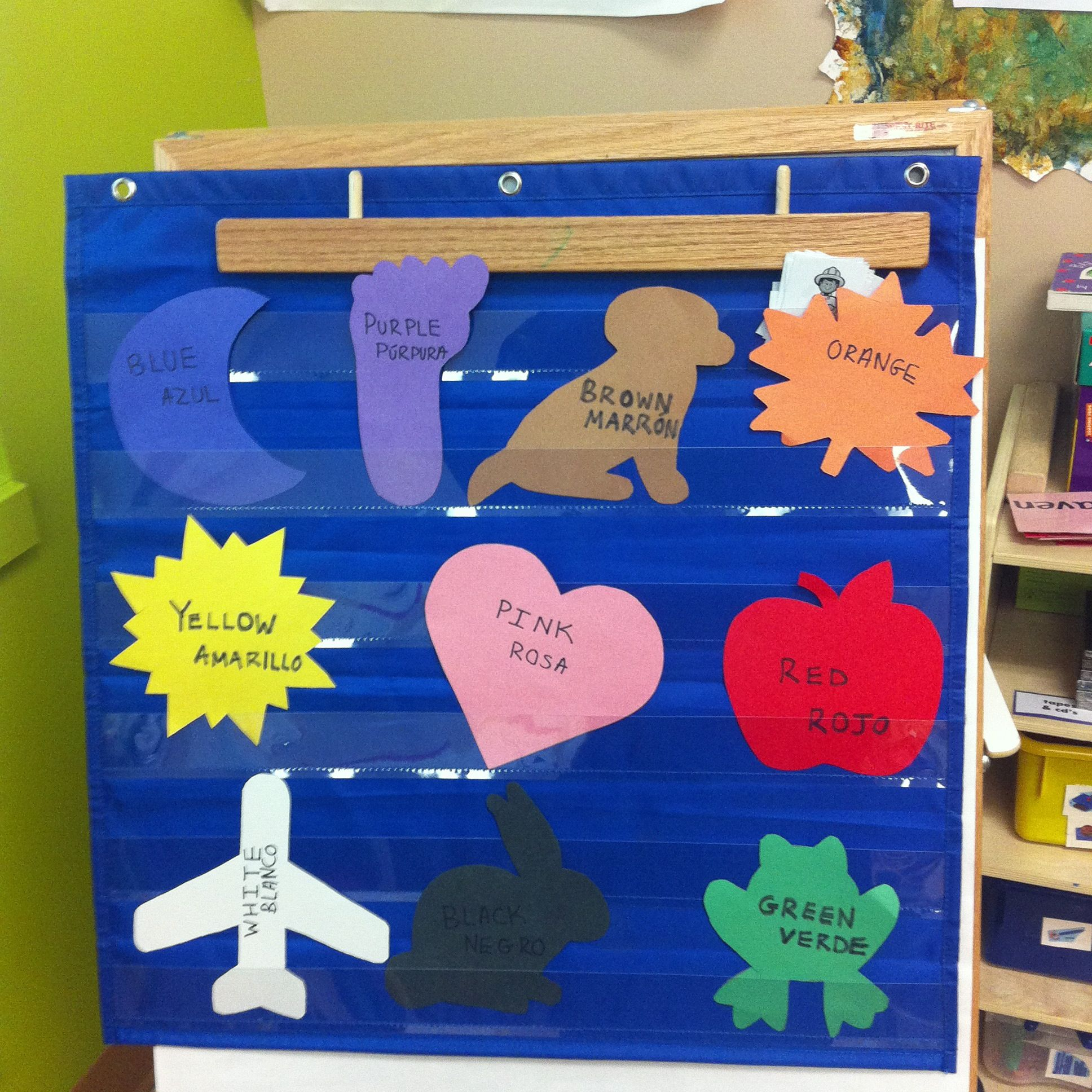 Bold Shapes To Review Colors Use During Activities In A