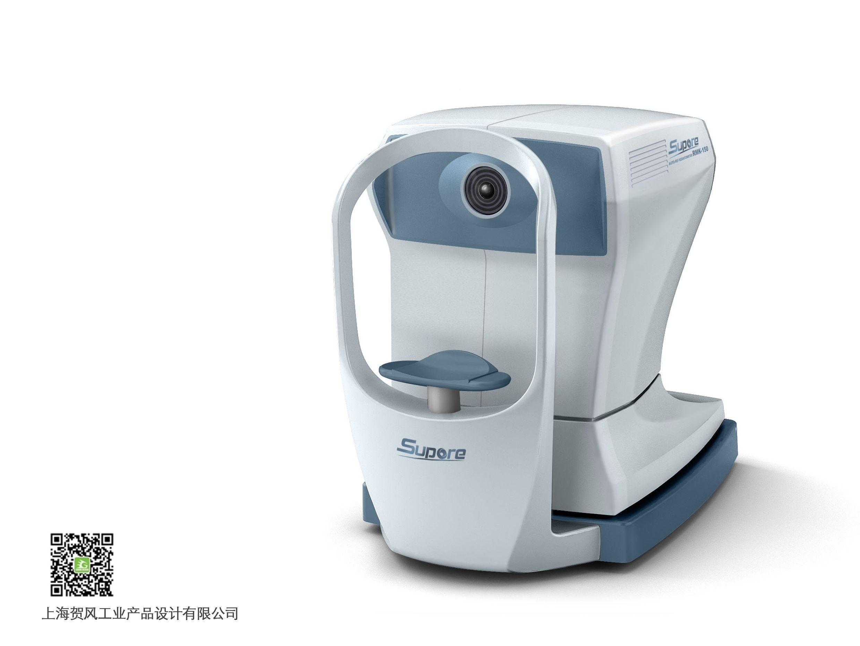 Pin by 上海贺风工业产品设计 on 工业产品设计 Coffee maker, Kitchen, Keurig