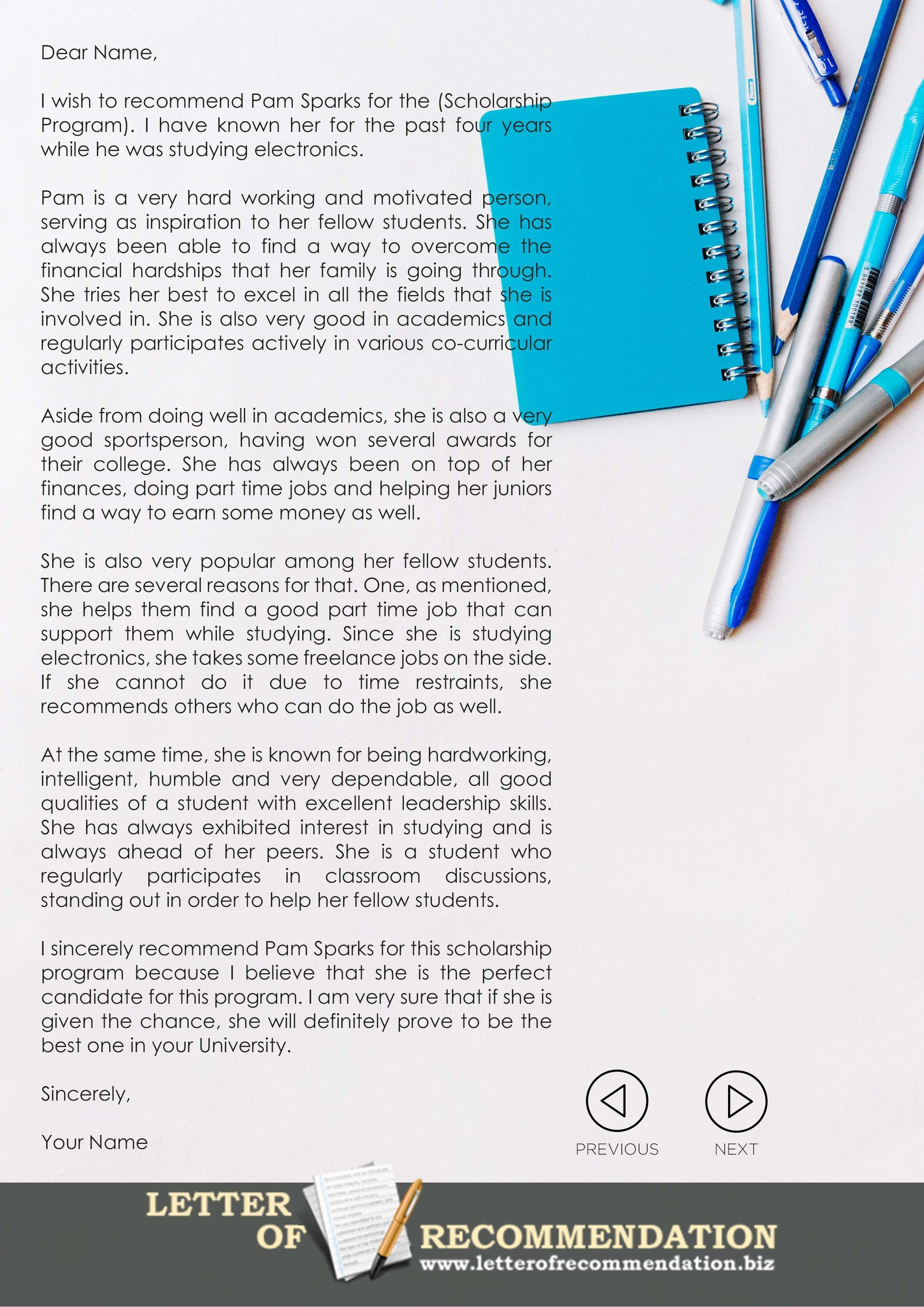 New Letter format for Stationery Request
