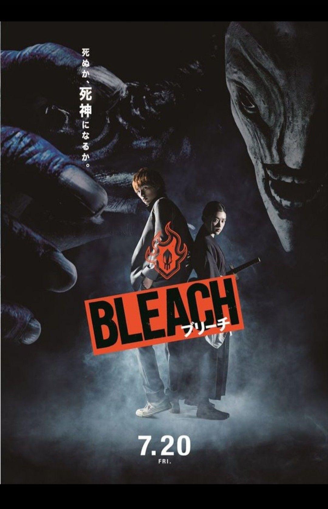 Sota Fukushi Bleach movie, Full movies, Full movies