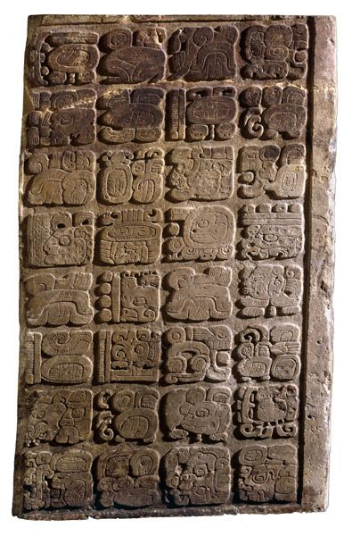 Yaxchilan lintel 35, c. 500 C.E., Maya, Late Classic period, Yaxchilán, Mexico, limestone, 100 x 65 cm © Trustees of the British Museum