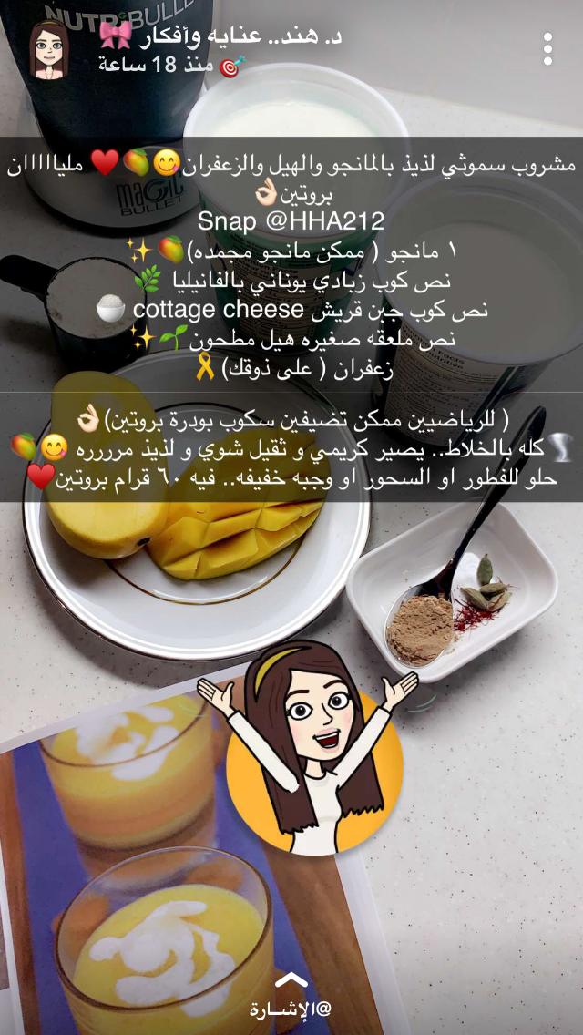 Pin By Sos On تغذيه لرشاقه Diy Food Recipes Yummy Food Dessert Workout Food
