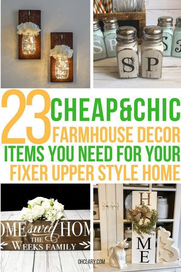23 Cheap Farmhouse Decor Items - Where To Buy Farmhouse Decor On a Budget Online