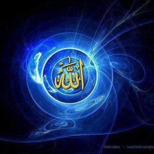 نغمات إسلامية للجوال / ماهر المعيقلى / Islamic Ringtones Maher Al Moueqly by Islamic mp3 on SoundCloud