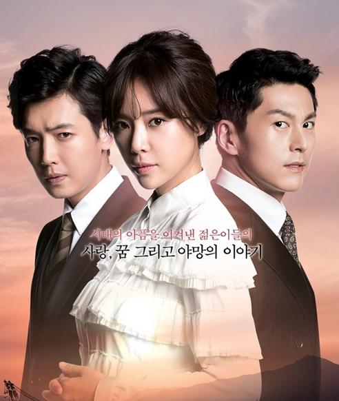 Endless Love 6 Sub Español Dorama Online Gratis Drama Coreano Fin Amor Dramas Coreanos
