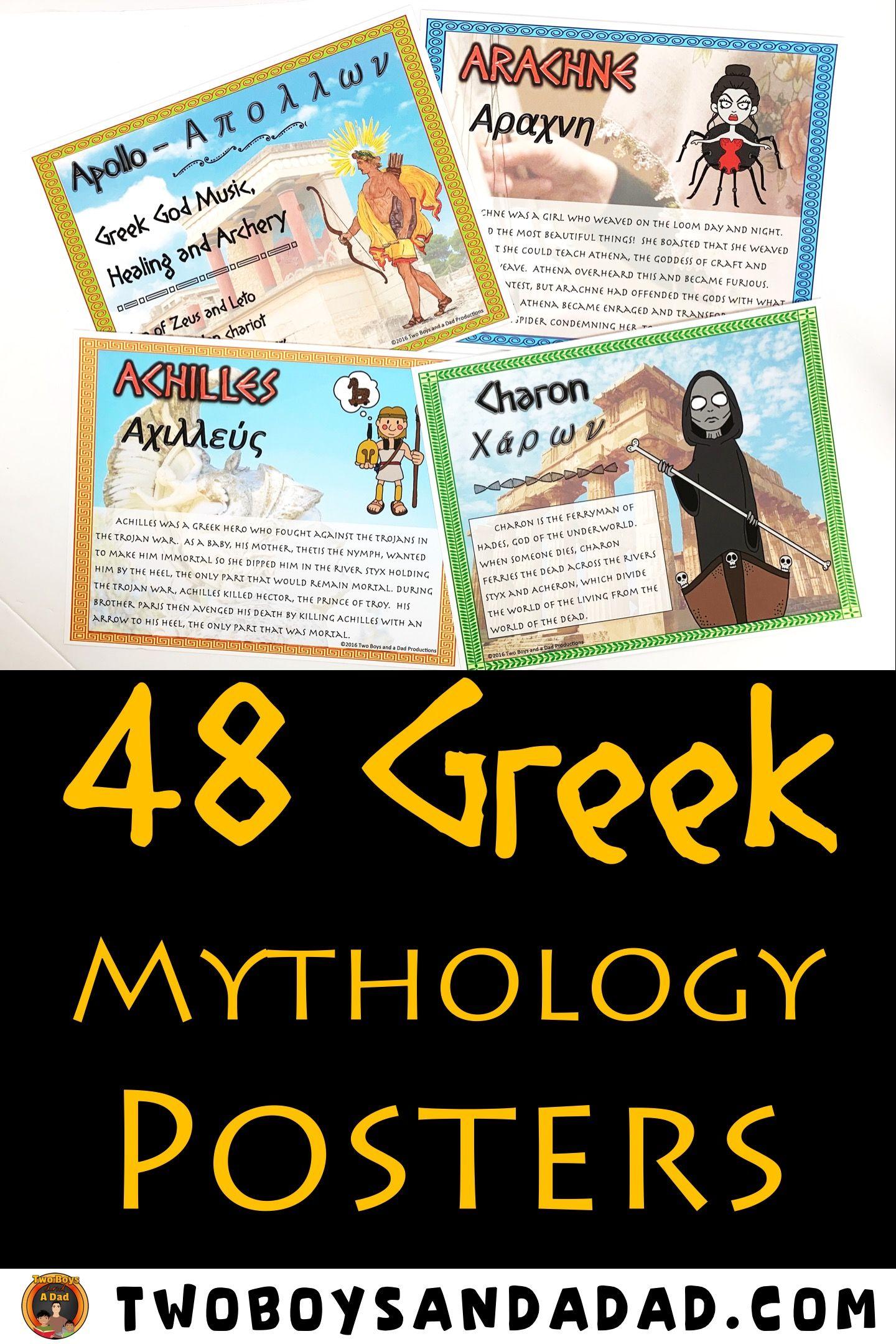 Greek Mythology Posters Of Greek Gods Mythological
