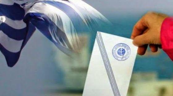 ΤΟ ΚΟΥΤΣΑΒΑΚΙ: Εκλογές 2014: Ένα ολόκληρο νησί αποφάσισε αποχή απ... Το ευκολότερο έργο σε όλη την Ελλάδα θα έχει ο δικαστικός αντιπρόσωπος στον Άγριο Ευστράτιο Οι κάτοικοι του νησιού, που διοικητικά ανήκει στη Λήμνο, αποφάσισαν νααπέχουν από τις αυτοδιοικητικές εκλογές αλλά και τις ευρωεκλογές και έτσι η κάλπη αναμένεται να μην έχει ούτε μία ψήφο!.. Με αυτό τον τρόπο θέλουν να διαμαρτυρηθούν για την