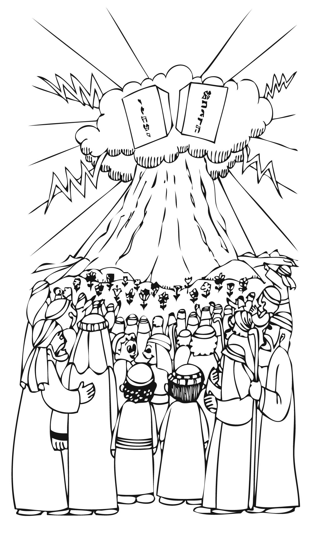 Coloring Sheet The Jews Standing Around Mount Sinai As They