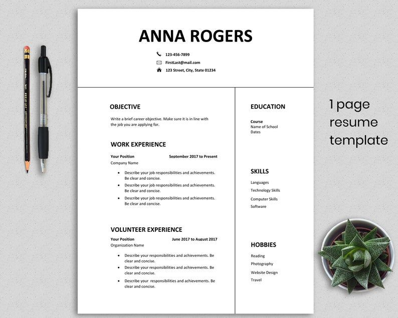 Resume Template Word first job CV template one page resume