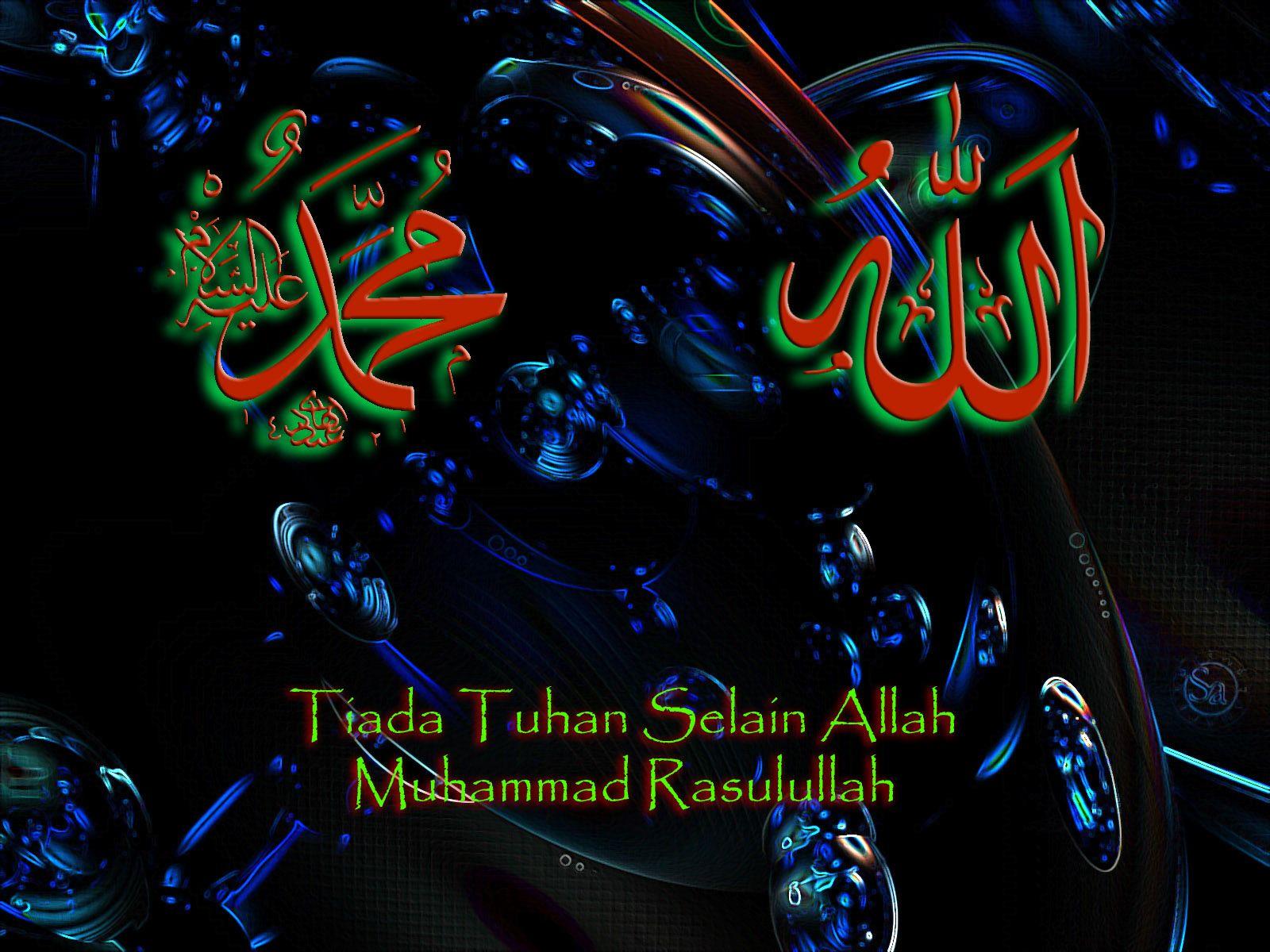 Download Gambar Wallpaper Kaligrafi Kumpulan Wallpaper
