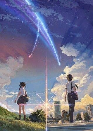 Makoto Shinkai's your name. Film Earns Approximately 770 Million Yen in 2 Days
