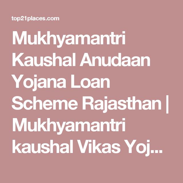 on online application form of kcc bank 2017