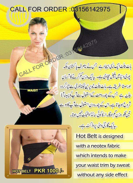 b161ee900dc94 WAIST TRIMMER AB Belt Sweat Slimming Weight Loss Sauna Belly Wrap Fat Burner