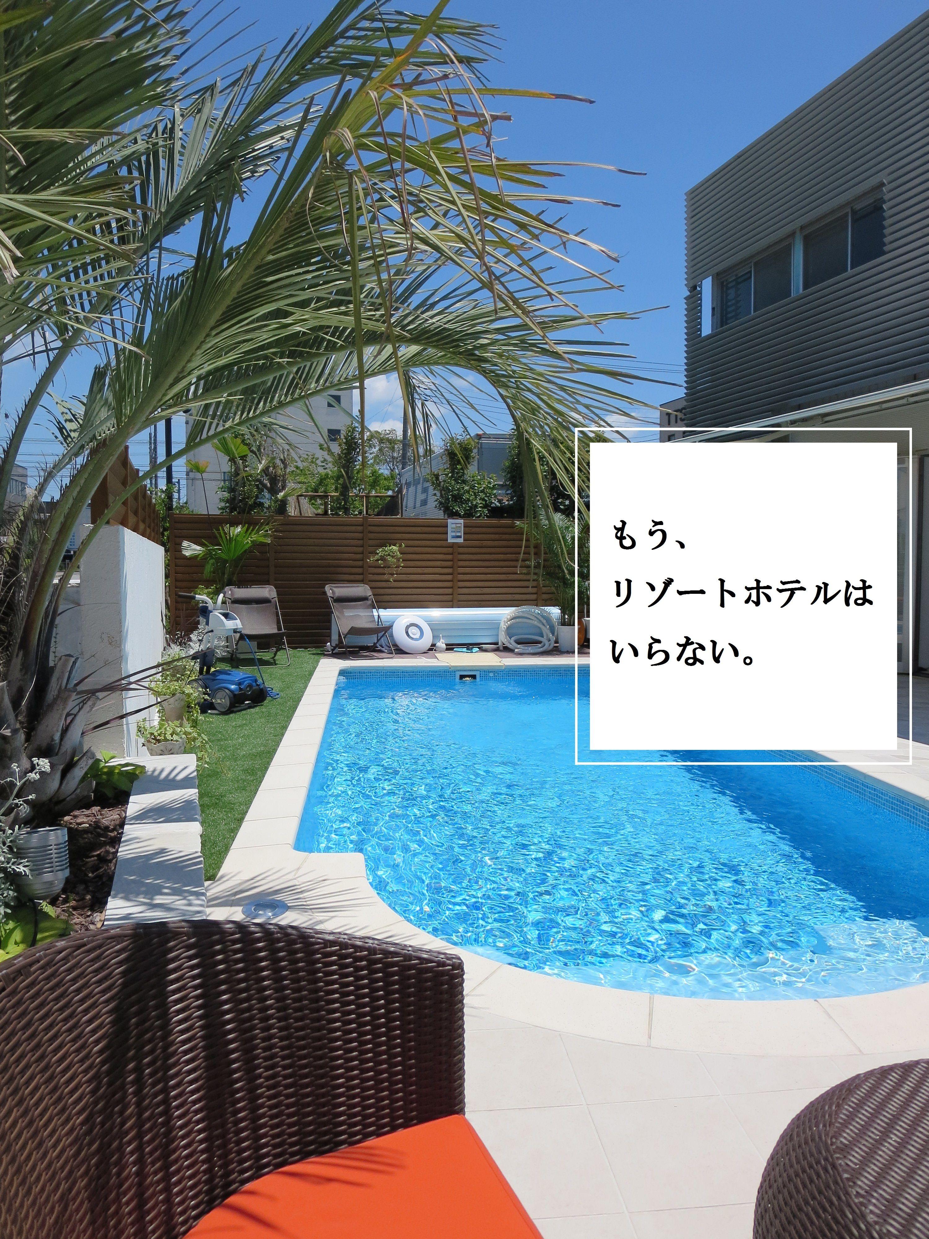おしゃれな外構とお庭の設計と工事はザ シーズン横浜で 藤沢市 鎌倉市