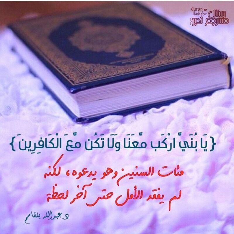 خلفيات اسلامية صور حكم و اقوال دينية اخبار العراق Health Diet Quran Sheet Pan