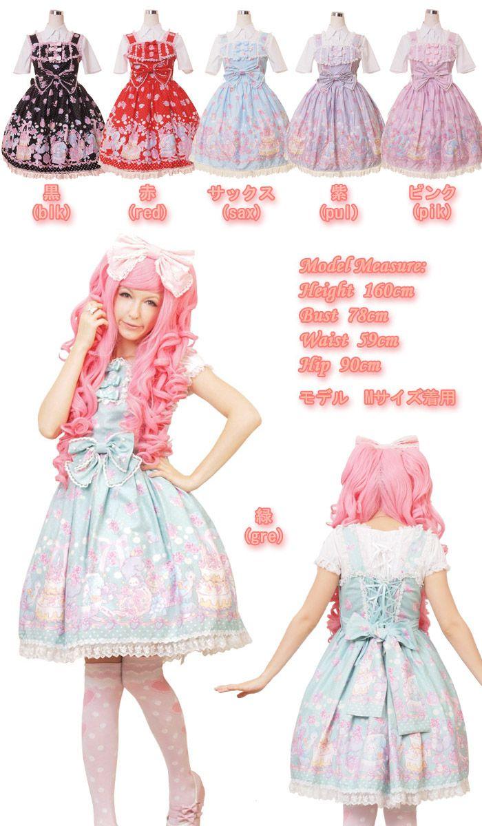 Bodyline-l391 | Dresses - Lolita | Pinterest